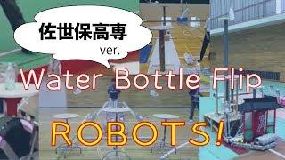 佐世保高専:チーム紹介VTR/高専ロボコン2018 [ROBOCON official]robot contest