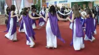 Danza Griega - 6º Salón del Libro Pozoblanco