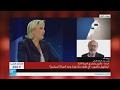 رئيس حزب السلام اللبناني يعلق على الرئاسيات الفرنسية