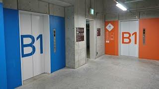 【2種類の構造とアナウンス】東芝エレベーター トリエ京王調布 (立体駐車場) thumbnail
