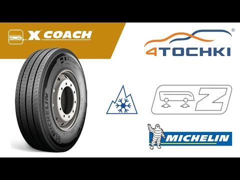 Michelin X Coach Z - новая шина для междугородних автобусов