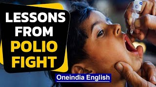 World Polio Day 2020: The lessons we learnt for Covid | Oneindia News
