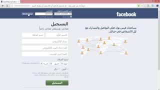 انشاء حساب فيس بوك بضغطة زر و بدون ايميل