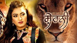 sherni-anmol-gagan-maan-new-punjabi-song-priceless-naar-latest-punjabi-song-gabruu