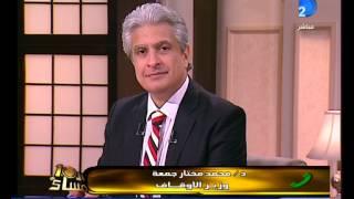 Download Video وزير الأوقاف.. منعنا فرج الله الشاذلى مؤذن الآذان الشيعى من السفر MP3 3GP MP4