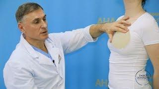 увеличение груди  Какие импланты выбрать?