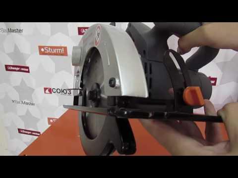 Обзор электрической циркулярной пилы Энергомаш ЦП-50186