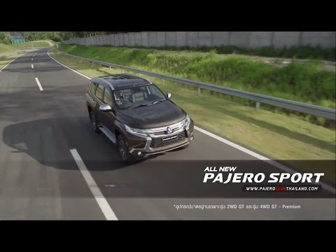 All new Pajero Sport 2015 กับออฟชั่นและระบบความปลอดภัยแบบจัดเต็ม
