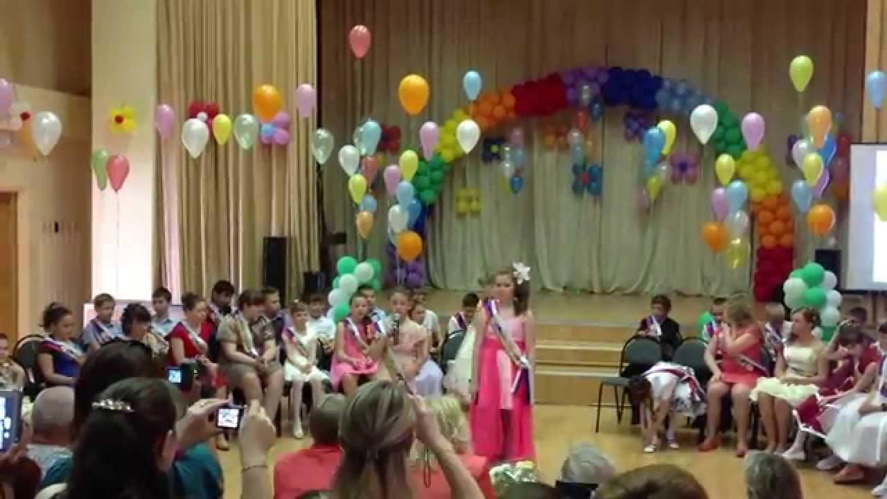 Поздравление учителям начальной школы от выпускников начальной школы фото 240