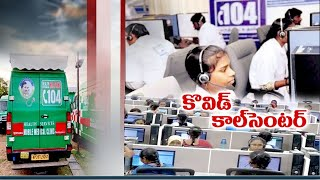 Govt Start | COVID 19 Call Centers | to Help Covid Patients