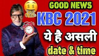 GOOD NEWS KBC 2021 REGISTRATION DATE AND TIME KBC 13 || Kaun Banega Crorepati 13