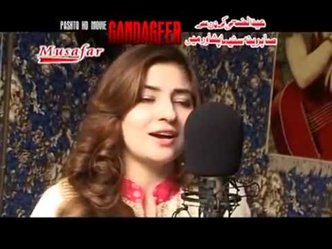 Pashto New Film Gandageer Song 2014 Khude Zwani Rakari Da Gul Panra, ...
