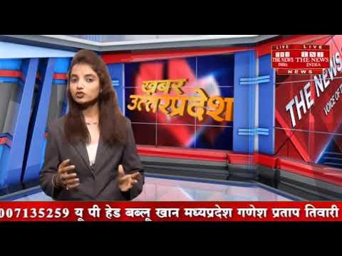 [ Bahraich ] गोरखपुर में मानव चिकित्सा शिविर लगाया गया / THE NEWS INDIA