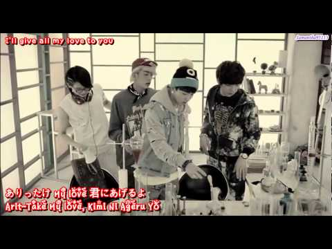 b1a4 beautiful target japanese ver mv
