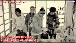 [HD] B1A4 - Beautiful Target (Japanese Ver.) MV/PV [Japanese + Romanization + English Lyrics/Subs]