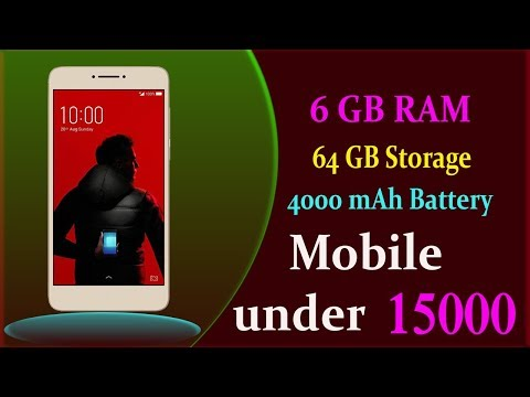 Mobile Under 15000 ! 6 GB RAM ! 64 GB Storage ! 4000 mAh Battery !