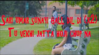 sach te supne full lyrical song amrit maan latest punjabi song 2016 speed records