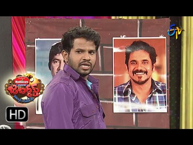 Hyper Aadi Raising Raju Performance | Jabardasth | 1st December 2016| ETV  Telugu