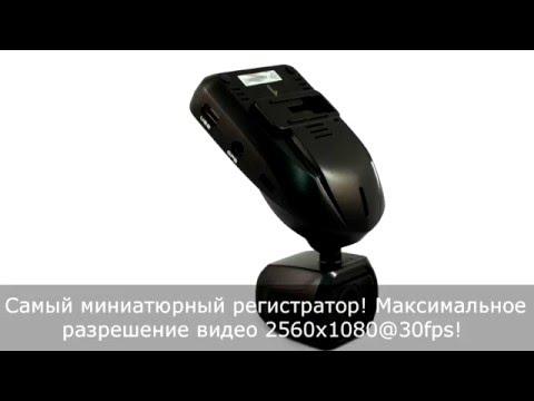 Видеорегистраторы, навигаторы и радар-детекторы марки