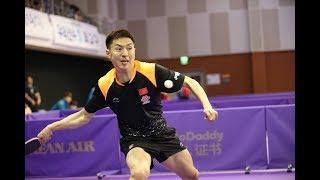 FANG Bo Vs LIU Wei - 2018 China National Championship - HD1080p