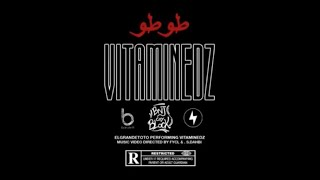 ElGrandeToto - VitamineDZ (Freestyle) Prod. By Nouvo