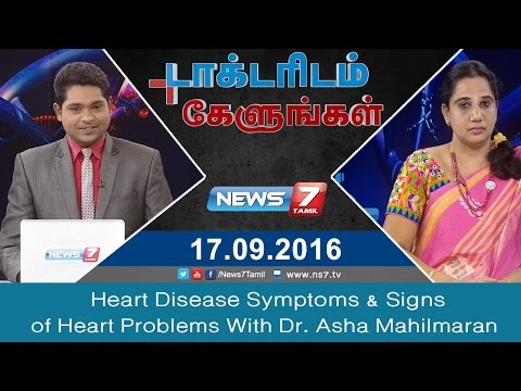 Heart Disease Symptoms & Signs of Heart Problems With Dr. Asha Mahilmaran | Doctoridam Kelungal