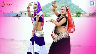 Exlcusive: Tejaji Superhit Song नणंद भोजाया | Chunnilal Bikuniya, Muskan | New Rajasthani Song