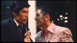 Gonin 1995 Eng Sub Trailer