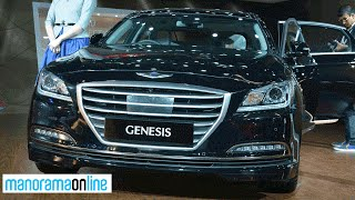 Hyundai Genesis 2016  | Launch Video | Auto Expo 2016 | Manorama Online