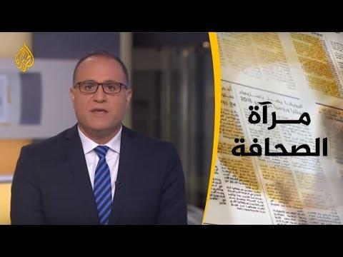 مرآة الصحافة الثانية 16/6/2019  - نشر قبل 30 دقيقة