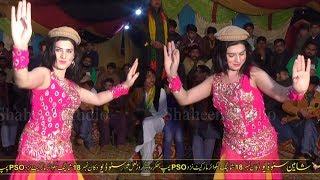 Ajjan O Naraz Ay - Urwa Khan - Latest Saraiki Dance 2019 - Shaheen Studio