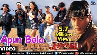 Repeat youtube video Apun Bola Tu Meri Laila Full Video Song | Josh | Shahrukh Khan, Aishwarya Rai, Priya Gill