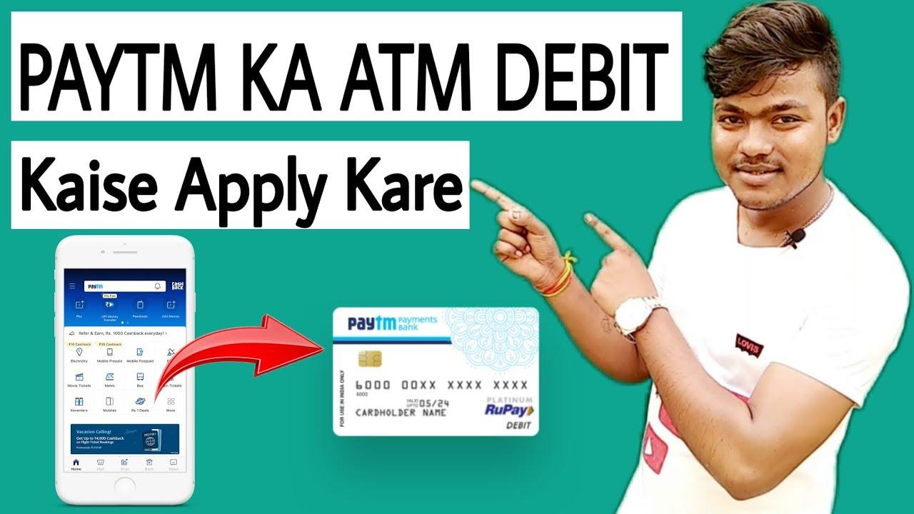 paytm atm card apply  paytm debit card apply  paytm ka