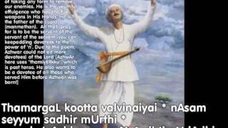Nedumarkadimai- Nithyanusanthanam; Kovil Tiruvaimozhi 8 (with meaning)