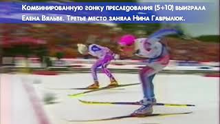 Сборная России. ЧМ по лыжным гонкам - 1997, Тронхейм (Норвегия)
