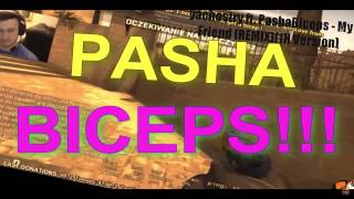 yachostry ft. PashaBiceps - My Friend (REMIX)(1H Version)