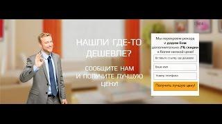 Украинские Электрокотлы. Консультация и доставка по Украине.(, 2015-04-10T23:07:07.000Z)