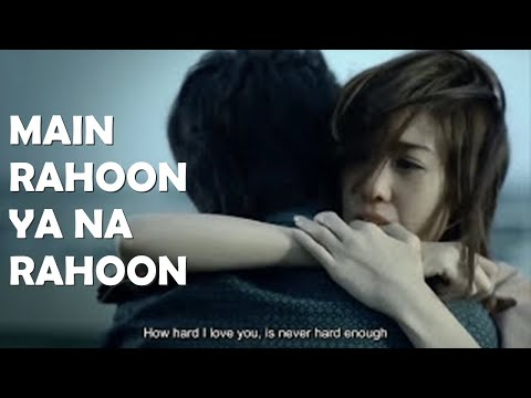 Main Rahoon Ya Na Rahoon Song    Video Cover   Armaan Malik    Thai Mix