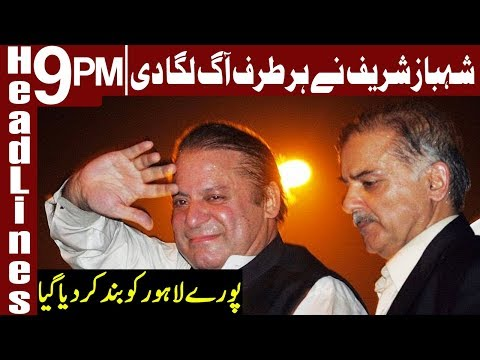 Shehbaz Sharif to lead rally for receiving Nawaz