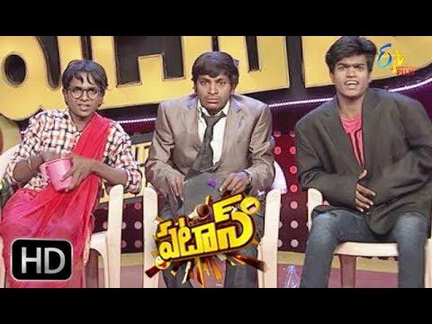 "Patas""Mr Bean Spoof"" | Yadamma Raju Performance | 9th July2018 | ETV Plus"