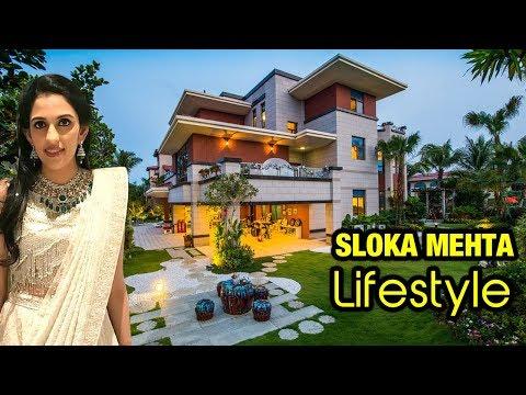 Mukesh Ambani's Daughter In Law Shloka Mehta's BOYFRIEND, LIFESTYLE, WORK, WEALTH, CARS And MORE