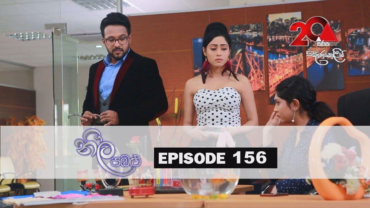 Neela Pabalu | Episode 156 | 14th December 2018 | Sirasa TV