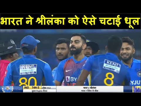 India wins 2nd T20 against Sri Lanka by 7 wickets