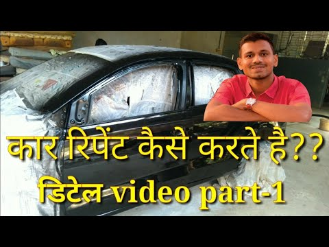 how to repaint car like company    part-1