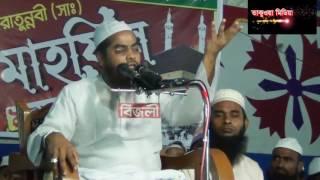 Bangla new waj 2017..আহলে হাদিসদের দাত ভাংগা জবাব। Maw. hafijur rahman siddik.