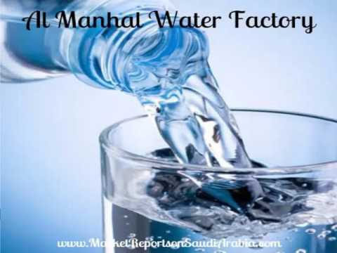 Al Manhal Water Factory - YouTube