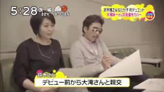 Eichii Ohtaki - Happy ending single. Cover by Suzuki Masayuki / 鈴...