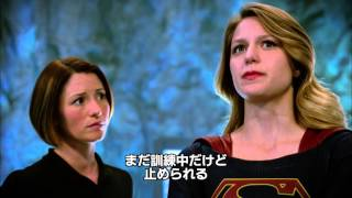 SUPERGIRL/スーパーガール シーズン1 第19話