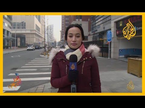 ???? الأجواء المصاحبة لانتشار فيروس #كورونا في الصين  - نشر قبل 1 ساعة
