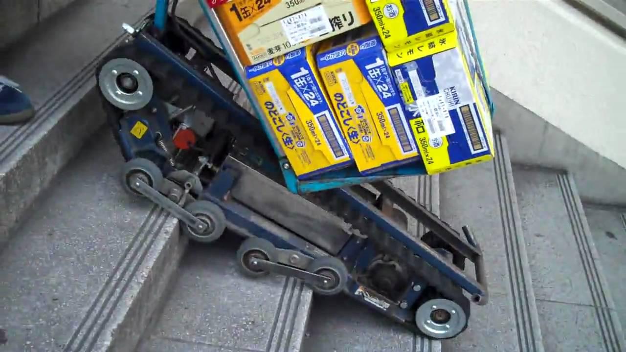 Japanese stair climbing machine doovi for Motorized hand truck rental
